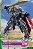 EB3-043 騎士ガンダム (C)