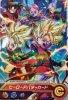 SDBH(PR)AVA03 ヒーローアバターカード