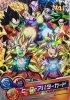 SDBH(PR)AVA05 ヒーローアバターカード