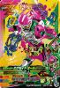 ZB2-071 仮面ライダーエグゼイド オールゲーマーズ (LR)