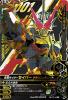 ZB2-001★ 仮面ライダーセイバー ドラゴニックナイト (LR)