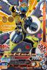 ZB2-064 仮面ライダーオーズ ラトラーター コンボ (CP)