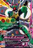 ZB2-070 仮面ライダーオーズ タトバ コンボ (CP)