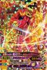 ZB2-004 仮面ライダーセイバー クリムゾンドラゴン (SR)