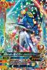 ZB2-005 仮面ライダーセイバー ドラゴンアーサー (SR)