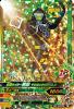 ZB2-046 仮面ライダー黒影 マツボックリアームズ (SR)