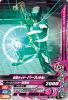 ZB2-042 仮面ライダーバース(伊達) (R)