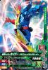 ZB2-008 仮面ライダーセイバー ドラゴンヘッジホッグピーター (N)