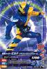 ZB2-052 仮面ライダービルド ドラゴンコミックフォーム (N)