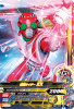 ZB2-054 仮面ライダーZX (N)