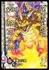 02-042 グレイトドラゴン (SR)