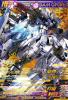 EB4-002 ガンダム試作1号機フルバーニアン&ガンダム試作3号機 (P)