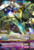 EB4-003 ガンダム試作2号機&ノイエ・ジール (R)