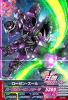 EB4-009 ローゼン・ズール (C)