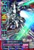 EB4-024 Gバウンサー (R)