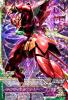EB4-026 ゼイドラ (M)