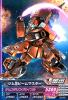 EB4-040 ジムIIIビームマスター (C)