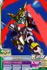 EB4-042 RX-零丸 (C)