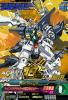 EPR-007 ガンダムDX (PR)
