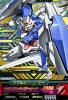 EPR-011 ダブルオーライザー (PR)