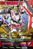 EPR-012 ユニコーンガンダム(デストロイモード) (PR)