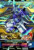 EPR-013 ガンダムAGE-FX (PR)