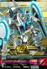 EPR-016 G-セルフ(パーフェクトパック) (PR)