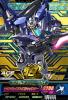 EPR-018 ガンダムダブルオースカイ (PR)