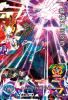 BM6-061 魔神ドミグラ (SR)