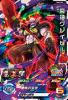BM6-065 魔神グレイビー (SR)