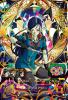 BM6-062 魔神ロベル (UR)