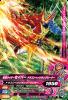 ZB3-008 仮面ライダーセイバー ドラゴンヘッジホッグピーター (N)