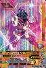 ZB3-017 仮面ライダースラッシュ ヘンゼルナッツとグレーテル (SR)