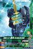 ZB3-020 仮面ライダー最光 金の武器 銀の武器 (R)