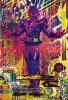 ZB3-026 仮面ライダーエデン (LR)