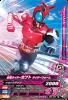 ZB3-030 仮面ライダーカブト ライダーフォーム (N)