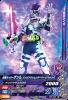 ZB3-049 仮面ライダーゲンム ゾンビアクションゲーマー レベルX-0 (N)