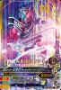 ZB3-050 仮面ライダージオウ ディケイドアーマー ビルドフォーム (SR)