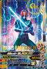 ZB3-054 仮面ライダーBLACK RX (SR)