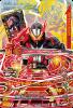 ZB3-056 仮面ライダーセイバー ブレイブドラゴン (CP)