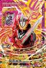 ZB3-057 仮面ライダーセイバー ブレイブドラゴン (CP)