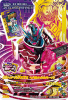 ZB3-062 仮面ライダースラッシュ ヘンゼルナッツとグレーテル (CP)