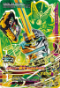 ZB3-065 仮面ライダー最光 金の武器 銀の武器 (CP)