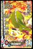 03-036 ドラゴン (SR)
