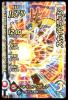 03-037 スカイドラゴン (SR)
