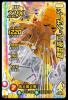 03-056 鎧武装フレイザード (GR)