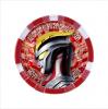 GPウルトラメダルBEST ストロングコロナゼロメダル