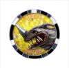 GPウルトラメダルBEST ネロンガメダル