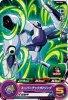 BM7-034 ロボット兵 (C)