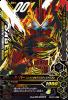 ZB4-001★ 仮面ライダーセイバー エレメンタルプリミティブドラゴン (LR)